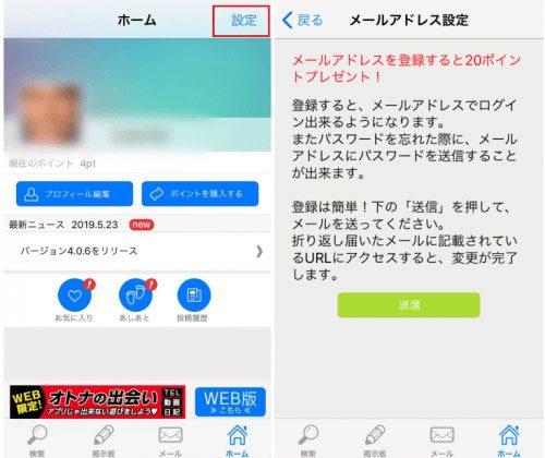 jmail-login