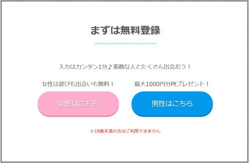 jmail登録画面