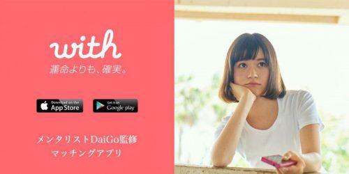 best-matching-app