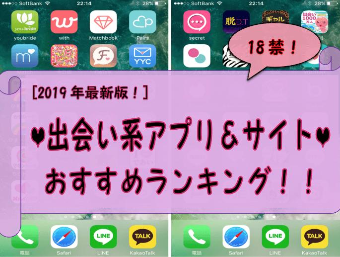 best-deaikei-app