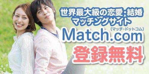 matching-app-sakura
