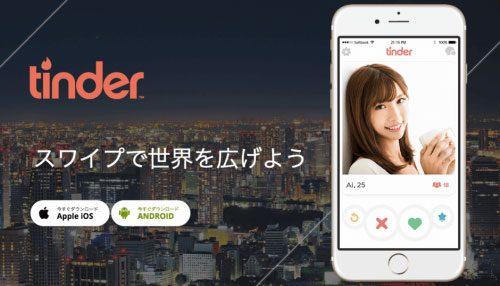 men-free-dating-app