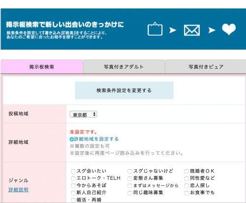 pcmax application