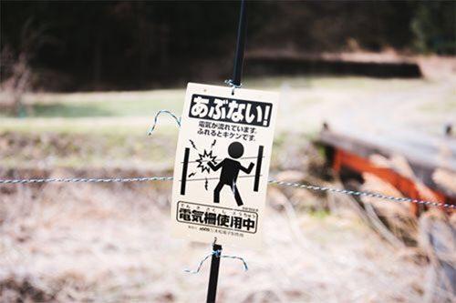 happymail-danger