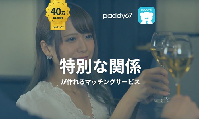 paddy67-fee