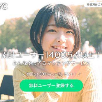yyc-model2