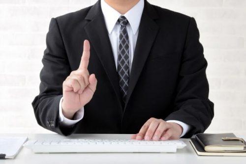 ハッピーメールでセフレを作りたいならピュア掲示板を活用すべき!