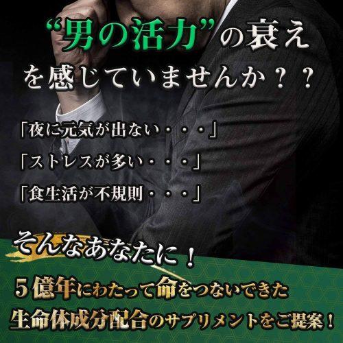 ユーグレナ紹介画像