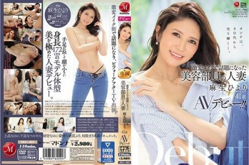 av-mature-woman