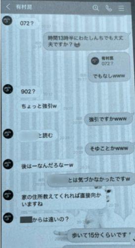 av-tadaimahiro